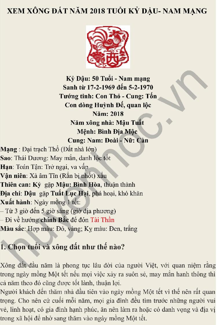 xong-nha-ky-dau-2018-1